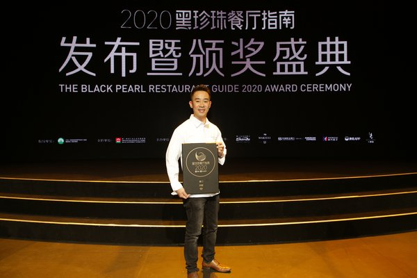 Melco Resorts and Entertainment attains four awards at Black Pearl Restaurant Guide 2020, achieving a record-breaking seven diamonds among four signature restaurants.