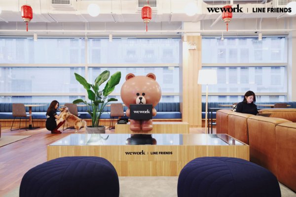 LINE FRIENDS | WeWork创意空间