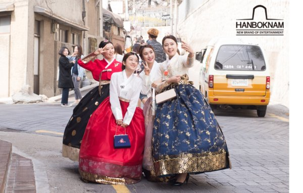 Hanboknam, a popular South Korean hanbok rental shop, announces special winter discount event on its partner travel platform and the launch of premium services in February