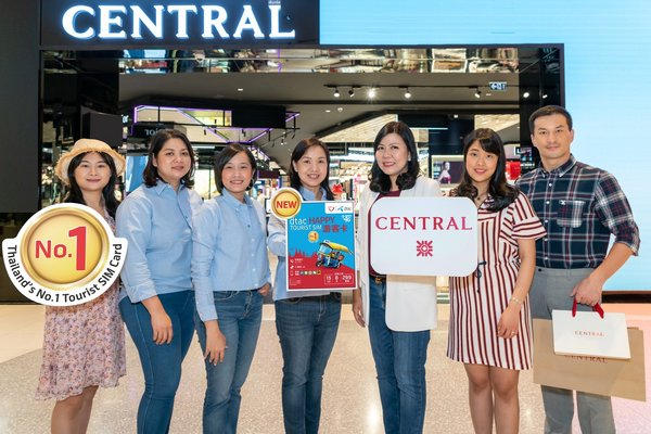 泰国尚泰百货与dtac合作 专为中国游客发行Happy游客卡