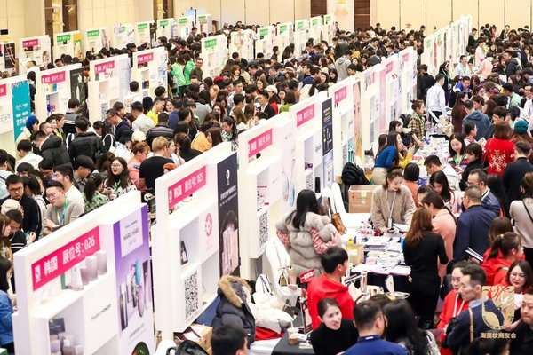 TBCCC's brand fair concurrently held with its annual celebration and conference
