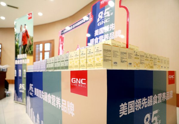 "GNC launched four new ""blue hat"" products"