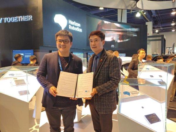 地平線與韓國城市達成協議,共同推進自動駕駛商業落地
