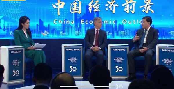 "Xinhua Silk Road: ""Ecosphere Economy"" to inject new impetus into globalization, Yili chairman"
