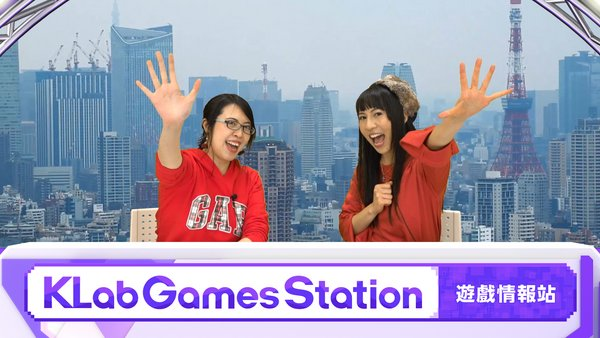 KLab Games Station Cast