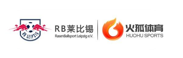 RB莱比锡官宣:火狐体育成为俱乐部亚洲区合作伙伴
