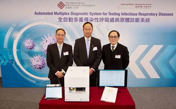 (From left) Prof. Terence Lau of PolyU, Prof. Alexander Wai, Vice President (Research Development) of PolyU, and Dr Manson Fok, Chairman of the Board of Avalon Biomedical Management Ltd, present the automated multiplex diagnostic system.