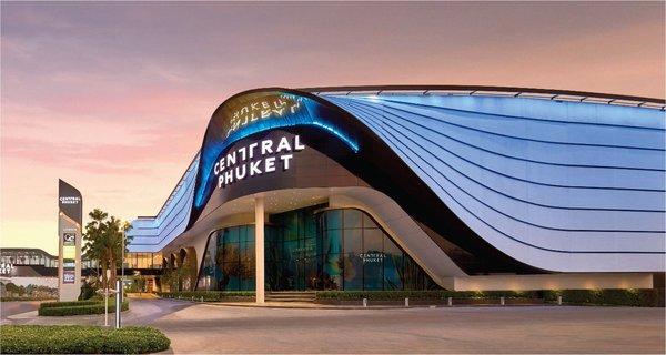 尚泰普吉岛购物中心(Central Phuket)