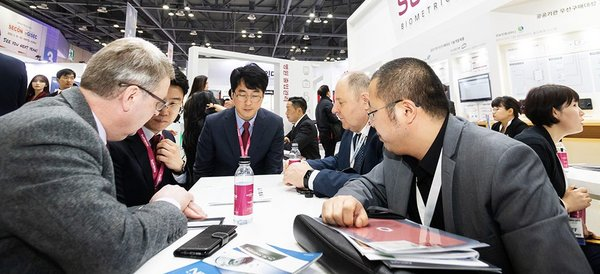 [SECON 2020] Asia's Leading Integrated Security Exhibition
