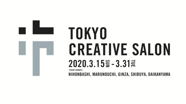 "Visit ""Tokyo Creative Salon"" - Japan's Largest Fashion and Art Event"