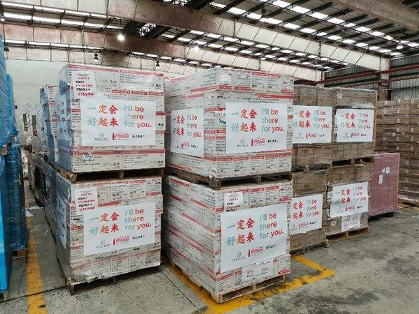 可口可乐基金会捐赠的医疗物资抵达中国海关