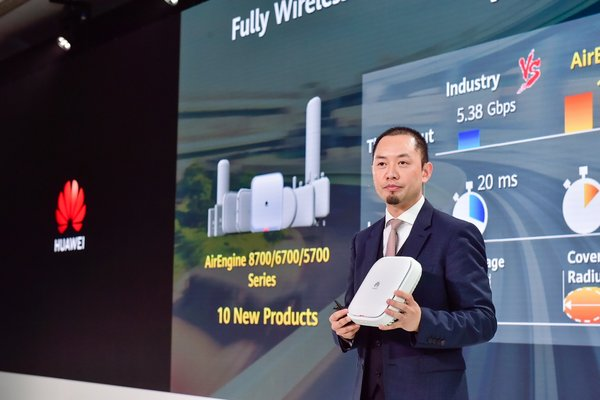 Huawei Launches HiCampus Solution Globally