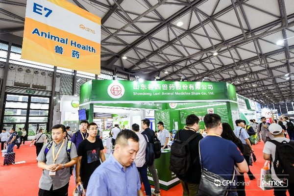 The Animal Health & Feed Zone of CPhI China 2020 to be held in Shanghai