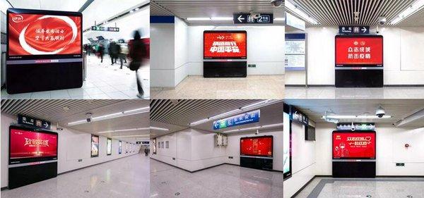 北京地铁通成与百余品牌携手同心,防疫复工两不误