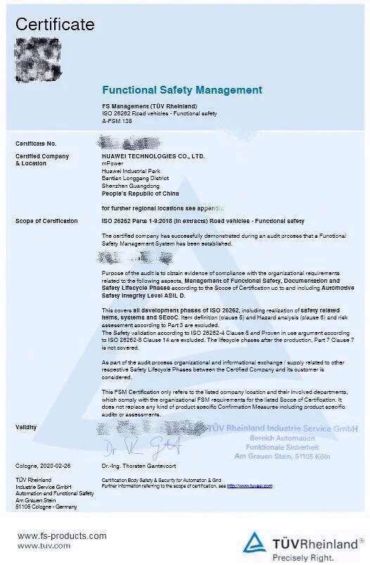 华为mPower智能电动通过TUV莱茵ISO 26262功能安全管理体系认证