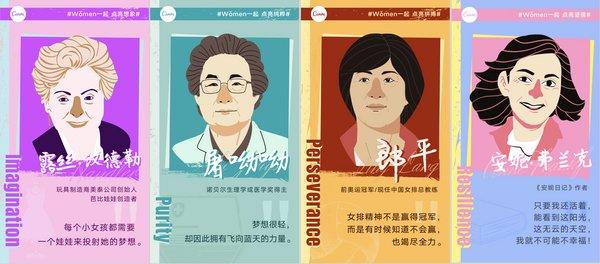 Canva鼓励中国女性点亮真我,点亮热爱与创造