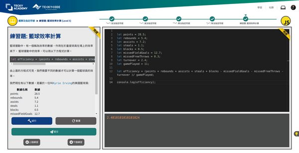 Tecky Code is developed by Tecky Academy, a local tech education startup. The majority of the curriculums on Tecky code are written in Chinese, explained with real-world examples to help Hongkongers effectively understand the abstract concepts in programming. The question's checking process are completely automated. You can learn at your own pace, without any constraints. Tecky Code is designed with the community features to allow you to get inspiration from other self-learners.