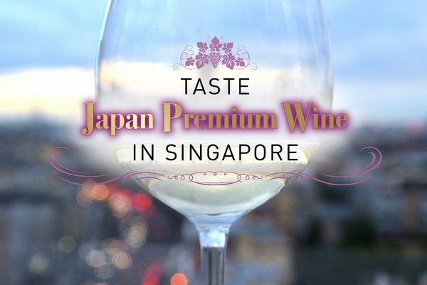 Sample superb Japanese wines in Singapore