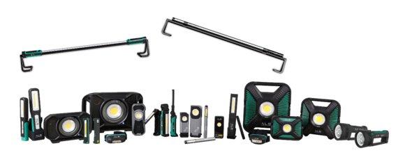 艾乐世品牌移动照明工具全家福
