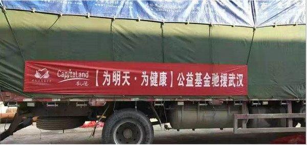 """重庆来福士:筑牢疫情防火墙 按下复工""""动能键"""""""