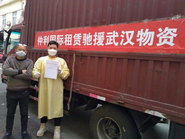 物资顺利到达武汉市武昌医院