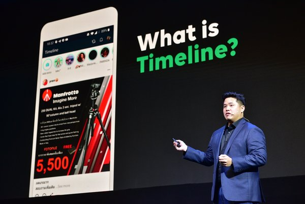 'LINE' Slated to Become a Worldclass Mar-Tech Platform, Driven by its Social Private Platform Strategy