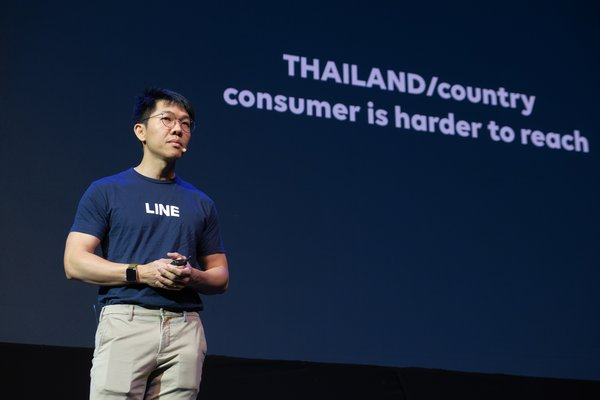 Norasit Sitivechvichit, Chief Commercial Officer at LINE Thailand
