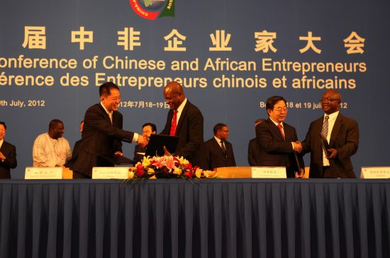 HNA jointly invests in the formation of Africa World Airlines (AWA) in Ghana through tripartite cooperation