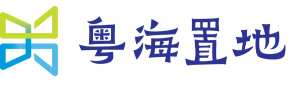 Guangdong Land Holdings Limited