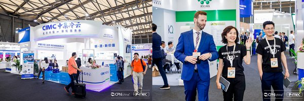 CPhI & P-MEC China 2020 will join hands with P-Logi China 2020 and be held at Shanghai New International Expo Center in June