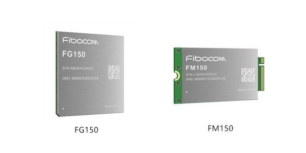 广和通FG150/FM150 5G系列模组