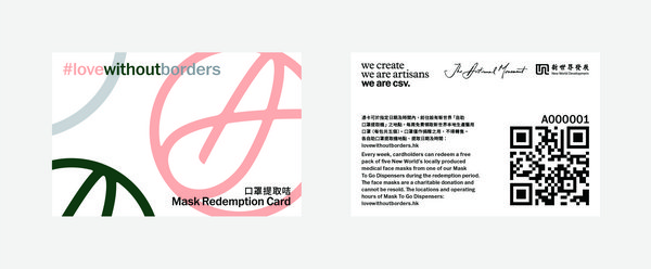 The NGOs will provide contactless Mask Redemption Cards to pre-registered low-income families and disadvantaged groups. Those individuals can then exchange a free pack of five masks produced by NWD from the Mask To Go Dispensers every week.