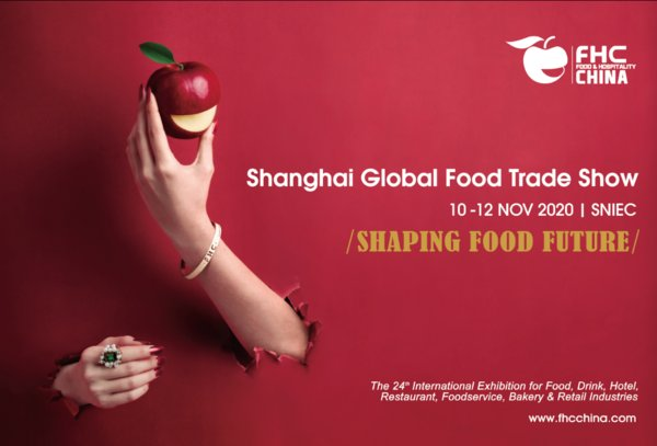 FHC 2020 to be held at Shanghai New International Expo Centre from November 10-12