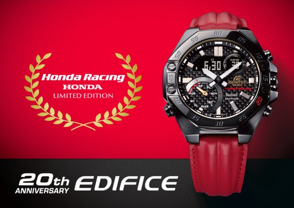 Casio to Release Collaboration Model with Honda Racing to Celebrate 20th Anniversary of EDIFICE