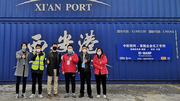 The team from Xi'an International Inland Port Multimodal Transportation Company welcomed the BASF block train after its 14 day long journey and handled the last-mile distribution.