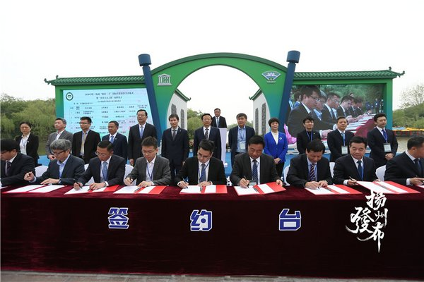 The project signing ceremony at the 2020 China Yangzhou Flowery March International Economic, Trade and Tourism Festival. (Photo/Voice of Yangzhou)