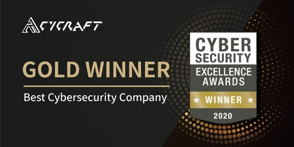 CyCraft Technology Wins Multiple Gold 2020 Cybersecurity Excellence Awards