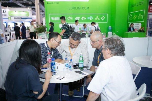 2019Medtec中国展现场商务配对服务
