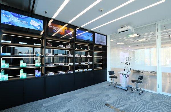 北京爱尔康体验中心(AEC)