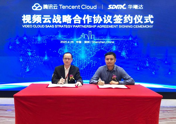 Tencent Cloud and SDMC join hands to launch cloud-based SaaS video streaming services to expand business globally