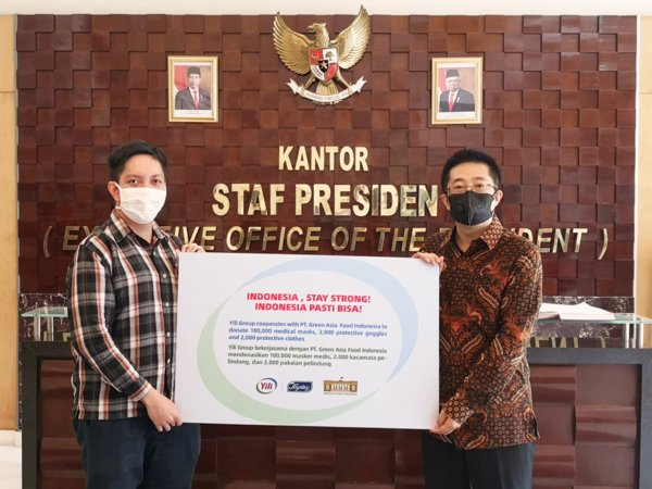Yili Donates 100,000 Surgical Masks, 2,000 Protective Suits and 2,000 Pairs of Goggles to Indonesia Presidential Staff Office