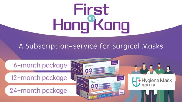 Hygiene Mask, Hong Kong Local Brand, Provides a Monthly Based Subscription Service for High-Quality and Affordable Masks for SMEs and Home Users