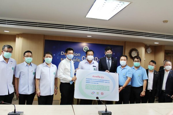 Yili Group Donates Over 170,000 Face Masks to Thailand in Coronavirus Fight