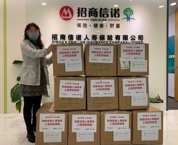 招商信诺人寿福建分公司携手招商银行福州分行为医护人员捐赠保险