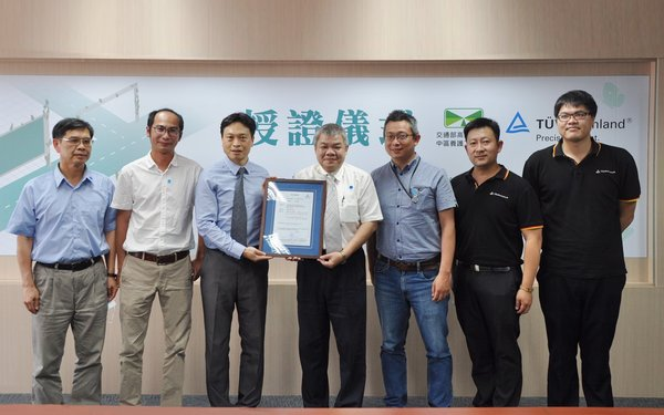 TUV Rheinland Certifies Taiwan's First Outdoor e-Parking System at Nantou Service Area