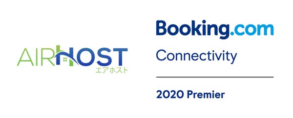 AirHost Awarded by Booking.com as a Premier Connectivity Partner