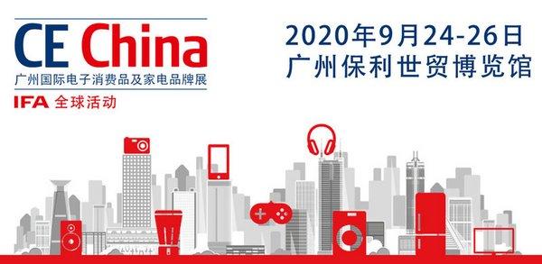 CE China将于2020年9月24-26日在广州举办