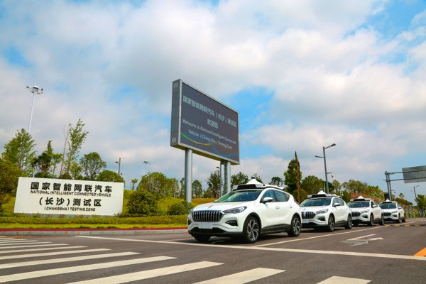 Changsha: Intelligent Manufacturing on the Fast Track