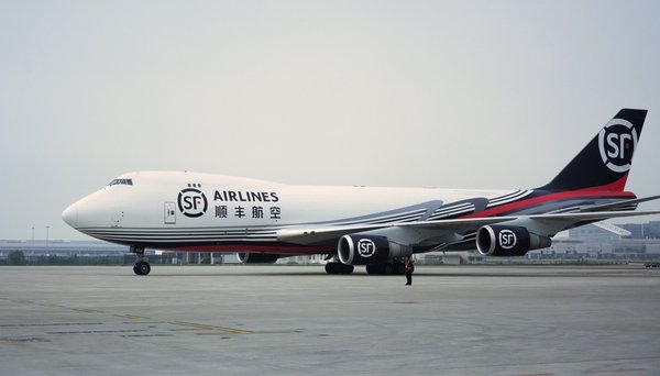 Thales announces that SF Airlines, China's leading freight airline, will retrofit their aircraft with Thales/ACSS avionics to improve air traffic efficiency and capacity