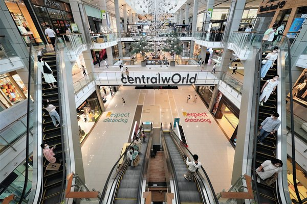 Thailand's top retail developer, Central Pattana pushes its strategic plan 'Reunite Thailand Together' to move the country forward while pioneering to keep shoppers safe from COVID